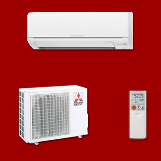 Climatiseur Inverter Réversible  Mono Split MSZ-HJ71VA / MUZ-HJ71VA MITSUBISHI ELECTRIC